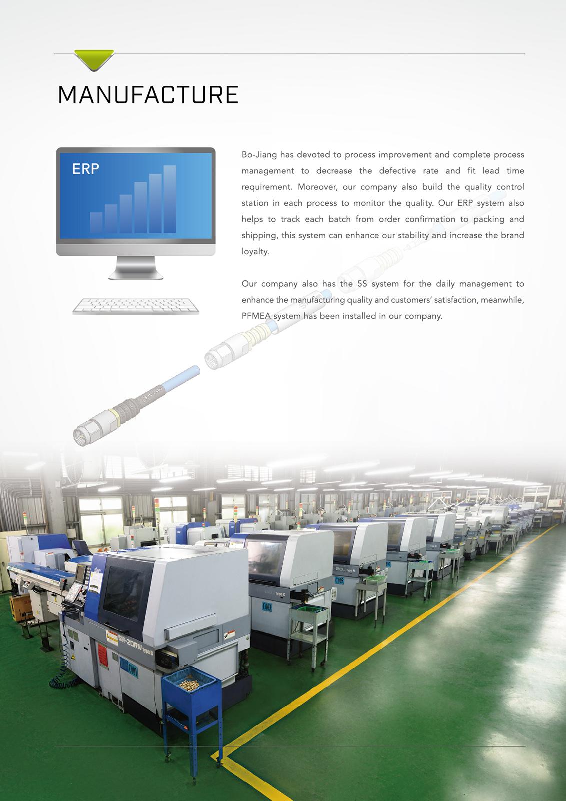 帛江科技manufacture