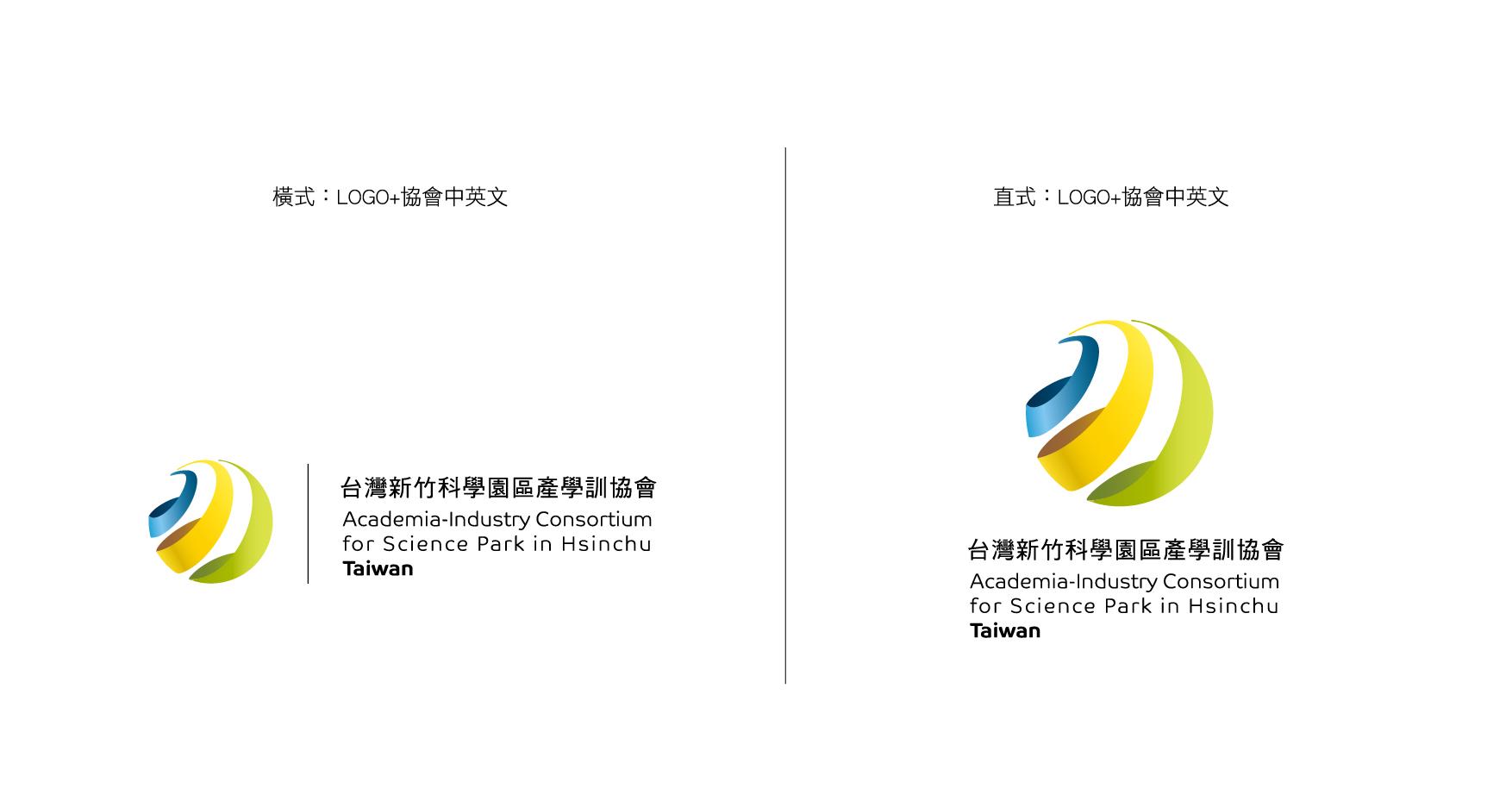 商標設計、logo設計