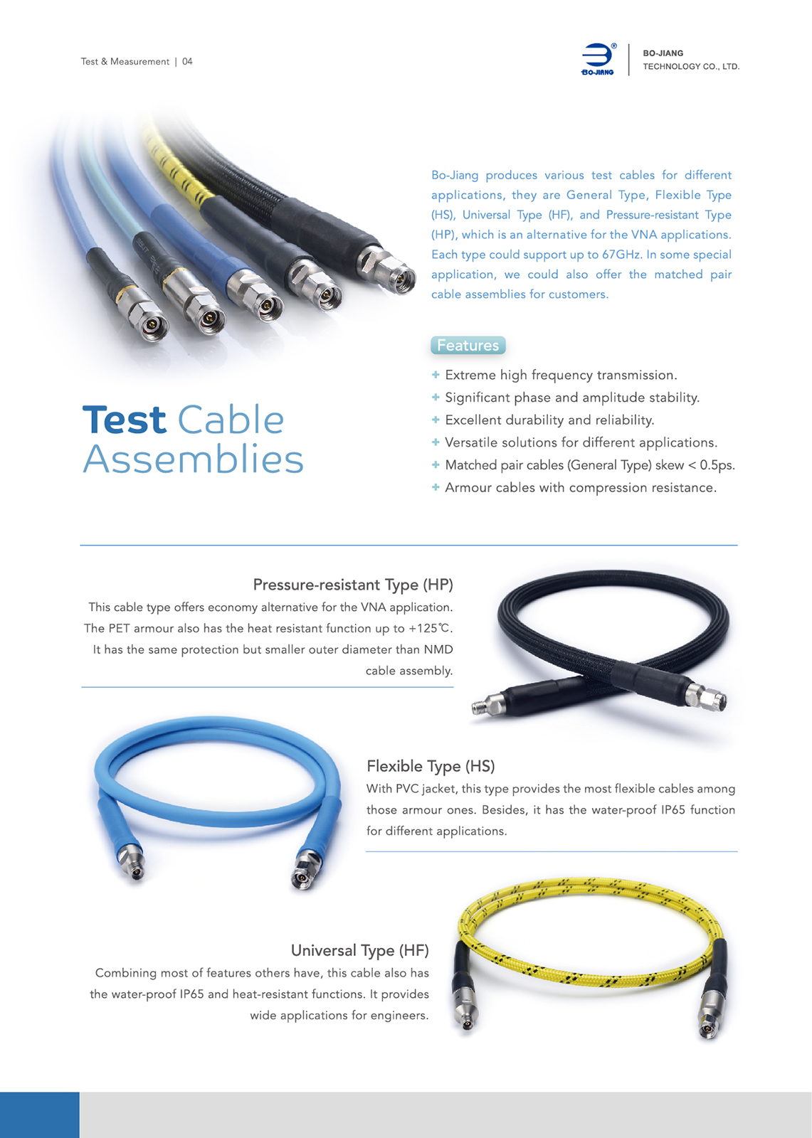 帛江科技Test Cable Assemblies