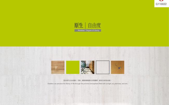 日本Good Deisgn Award參賽海報設計