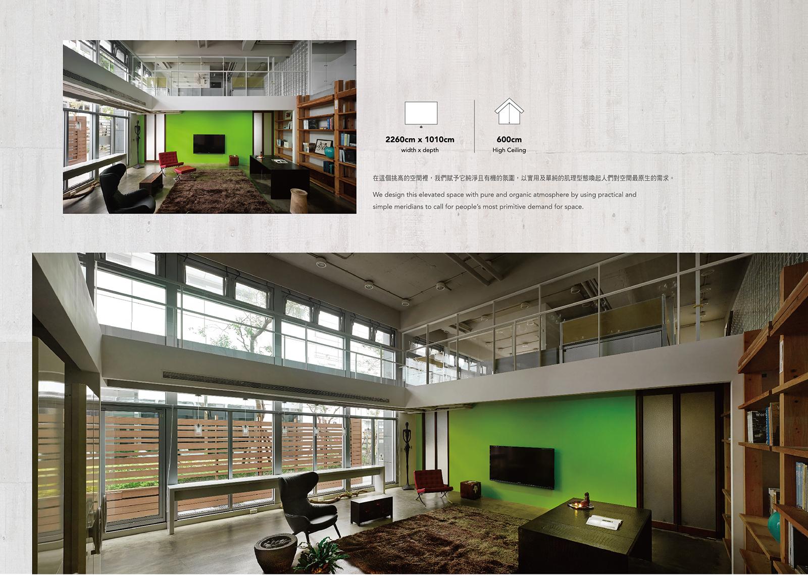 台灣室內設計大獎 居住空間類/複層 TID獎