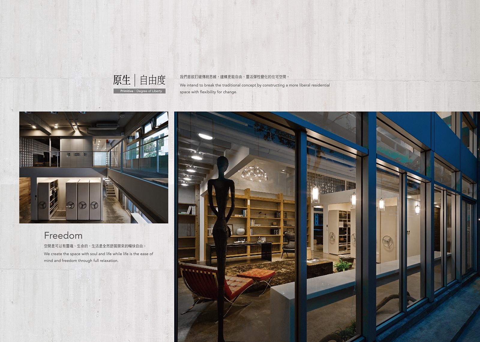 中國(上海)國際建築及室內設計師-金外灘獎入圍獎