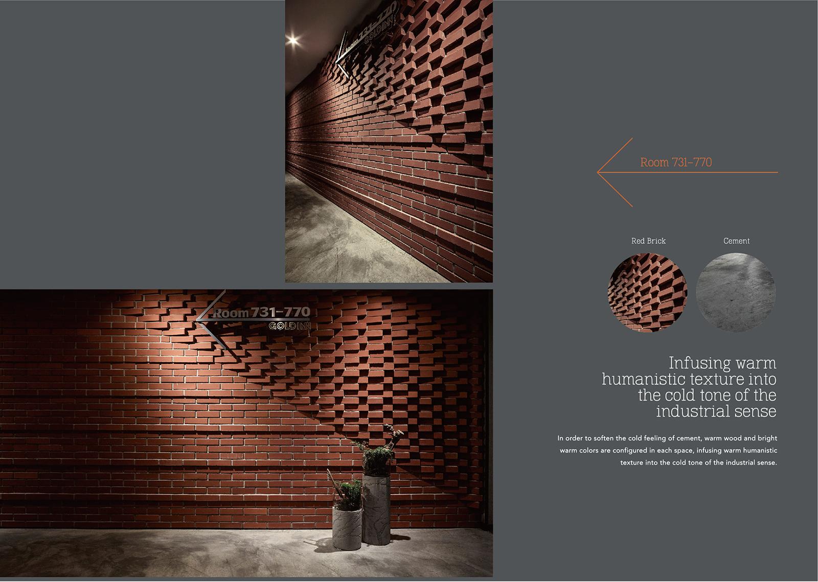 德國 iF Design Award 設計大獎