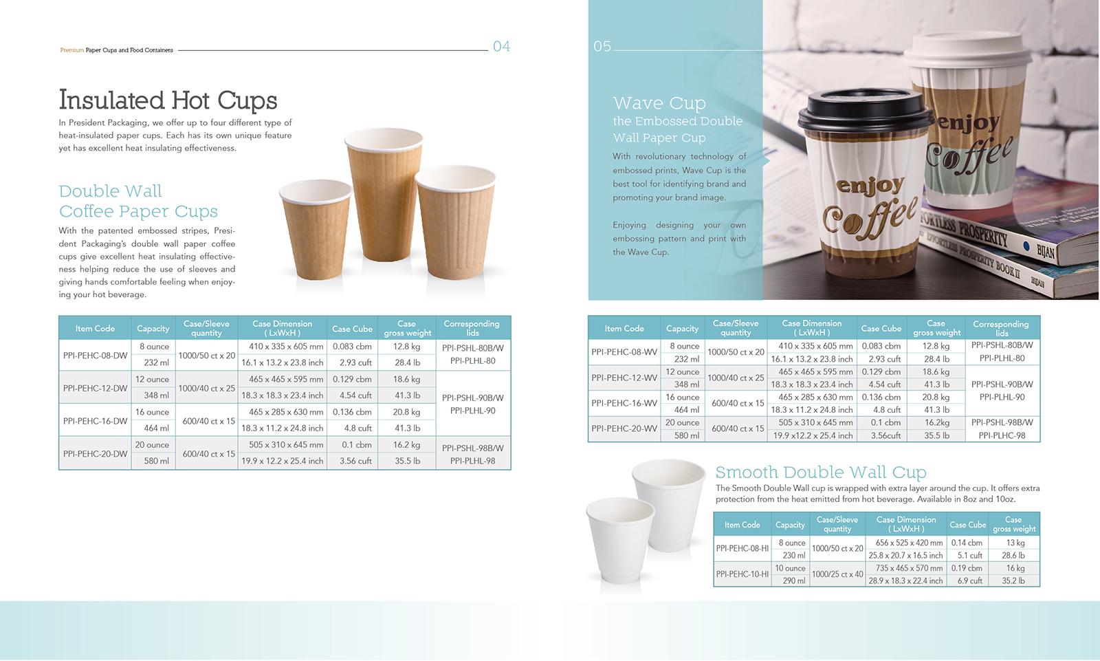 統一關係企業統奕包裝紙杯型錄
